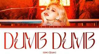 SOMI Dumb Dumb Lyrics (소미 덤덤 가사) [Color Coded Lyrics Eng/Rom/Han/가사]