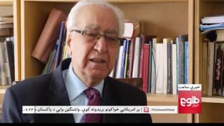 LEMAR News 24 May 2016 /۴ د لمر خبرونه ۱۳۹۵ د غبرګولي