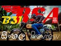 The Classic Bike You Should Own! Bsa B31 Review & Ride Test Srilanka (english Subtitles)(sinhala)