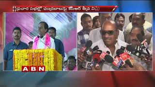 KCR comments on electricity in nizamabad