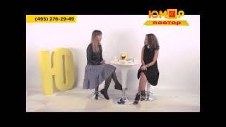 Интервью с Лилией Кох на канале Юмор Бокс