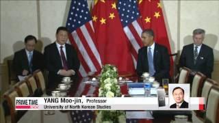 PRIME TIME NEWS 22:00 South Korea and China strike a free trade agreement