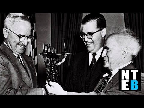 Recognition Of Israel By Harry Truman: Part 1