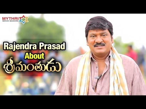 Srimanthudu is a Special Film in my Entire Career - Rajendra Prasad | Mahesh Babu | Shruti Haasan