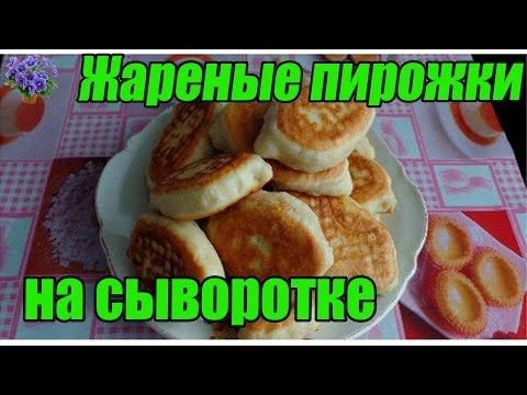 тесто для пирожков на сковороде без дрожжей рецепт пошагово в