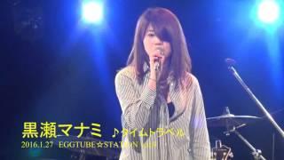 EGGTUBE★TV 『EGGTUBE☆STATION vol.9』