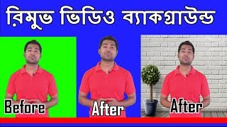 How to Change Video Background - Green Screen - Chroma Key Effect Using Camtasia