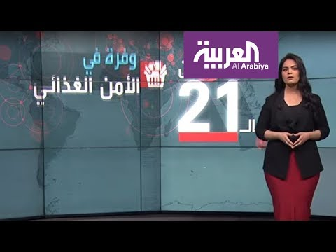 لماذا اختلف كورونا في الخليج عن أوروبا وأميركا؟  - نشر قبل 1 ساعة