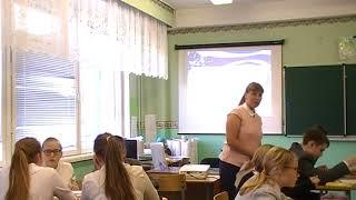 Видеоурок географии для 6-го класса