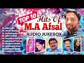 യുവ കലാകാരൻ എം എ അഫ്സലിന്റെ മാപ്പിളപ്പാട്ടുകൾ   Hits Of MA Afsal   Audio Jukebox