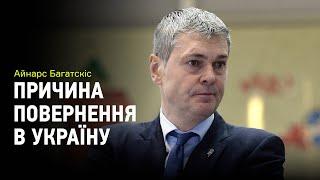 Український баскетбол завдяки Бродському здобув людину, яка прагне його популярності — Багатскіс
