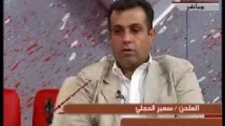 الفنان سمير الحجلي يشخص سبب هبوط الأغنية في برنامج ساعة وفا