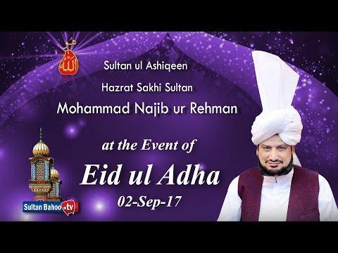 Sultan ul Ashiqeen Sultan Mohammad Najib ur Rehman at the Event of Eid ul Adha 02-Sep-17
