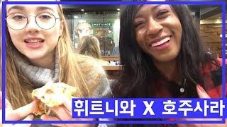 휘트니와 함께 카페에 생방송!! Cafe live stream with Whitneybae