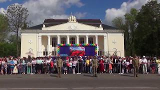 Парад 9 Мая 2017 в Новой Каховке (4 ч.)