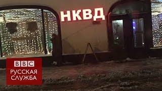 """Ресторан """"НКВД"""" в Москве возмутил пользователей соцсетей"""