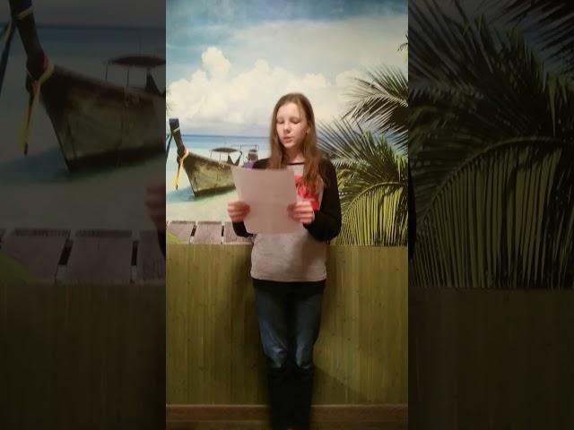 Изображение предпросмотра прочтения – солодоваанна читает произведение «Россия» А.А.Блока