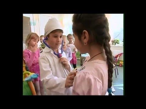 Знакомство младших школьников с профессиями
