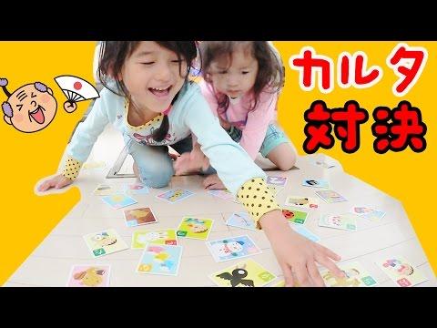 ●普段遊び●親子でカルタ対決!!まーちゃん【5歳】おーちゃん【2歳】