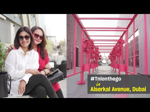 #Tnlonthego At Alserkal Avenue, Dubai