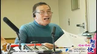 由比港漁協のまーちゃんと桜えび料理研究家の本田さんが出演! - Captur...