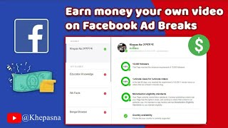 Facebook For Creators Ad Breaks - How to Monetize Facebook Videos 2019