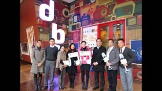 仁濟醫院董之英紀念中學 - 本校接受數碼電台採訪 (DBC)