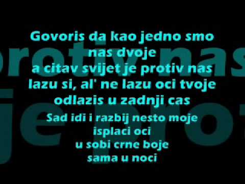 Vesna Pisarovic - Da Znas Lyrics | MetroLyrics