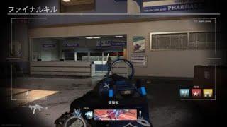 Call of Duty®: Modern Warfare®_猛者ストライカー 43kill 6death