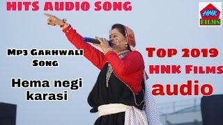 Garhwali Song  Mp3 | Dj Song | Top Song 2019 | New Music | Top Hits 2020 | Popular Songs 2020 | Hemu