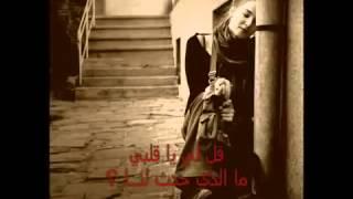 Ağla Kalbim(إبكـِ يا قلبي ) -- ♥♥♥