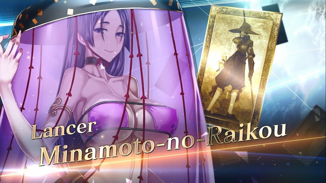 Fate/Grand Order - Minamoto-no-Raikou (Lancer) Servant Introduction