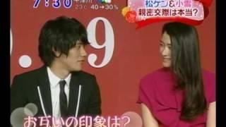 090508 母の日直前SP 松山ケンイチさんのお母様話、面白くて好きです.