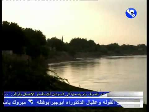 SUDAN - Tourist Countries 2