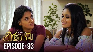 Nirasha | Episode 93 | සතියේ දිනවල රාත්රී 08.30 ට - (2019-04-12) | ITN Thumbnail