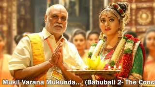 Kanna Nee Full Song Bahubali 2 The Conclusion Multi Language Mix YouTube