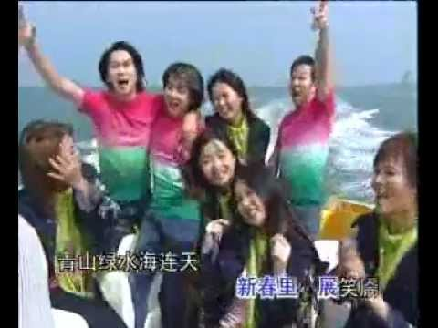 八大巨星 (8 Superstars) 2003 - 万紫千红迎新年 (万紫千红迎新春) (马来西亚版)