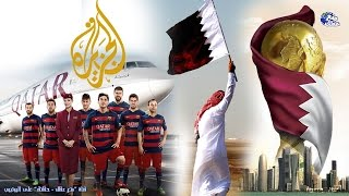 حقائق لاتعرفها عن قطر| الجيش - قناة الجزيرة - كأس العالم - طيران قطر - وحقائق اخري