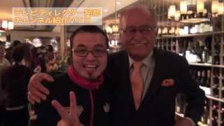 ハワイで超有名なステーキハウスのウルフギャング氏も登場!阿部秀紀のチャンネル紹介VTR