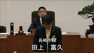 長崎市議会 平成30年9月10日 久 八寸志議員 一般質問 thumbnail