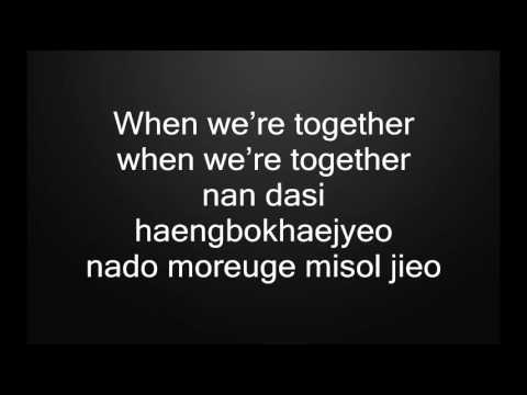 JB And Jiyeon - Together - KARAOKE/INSTRUMENTAL - ( Part Male  Voice Paio )
