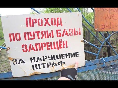 Кладбище Паровозов часть 1