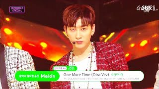 슈퍼주니어(Super Junior) - One More Time (Otra Vez) 교차편집 (Stage Mix)