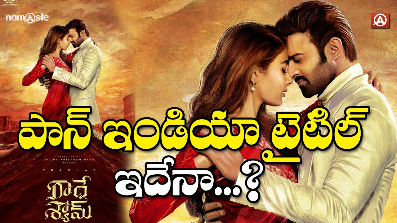 Radhe Shyam First Look Prabhas Pooja Hegde Fans Reaction l Namaste Telugu
