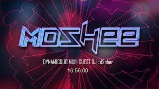 (Guest Mix : dj d2pher ) Dynamic Duo Mix 다이나믹 듀오 힙합 믹스 들으면서 놀아요!~