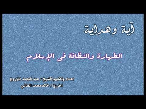 آيات في شهر رمضان