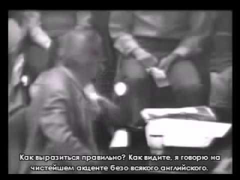 Виктор Франкл  ЗНАМЕНИТАЯ РЕЧЬ О ПОИСКАХ СМЫСЛА ЖИЗНИ  1972 ГОД с русскими титрами