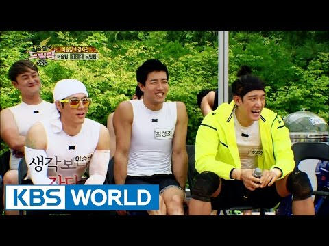 Let's Go! Dream Team II | 출발드림팀 II : Volcano Mud Wrestling (2015.08.27)