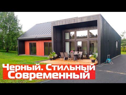 Современный стильный дом/ Модульный каркасно-панельный  дом Tube House