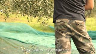 Maliosa Organic Farming with japanese subtitles